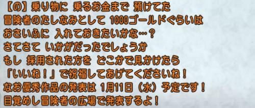 2017_1_10_46
