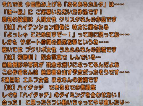 2017_1_10_47