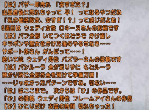 2017_1_10_48