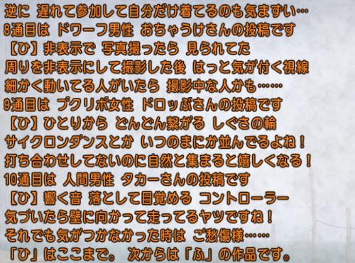 2017_1_10_49