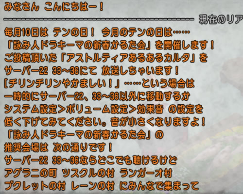 2017_1_10_5