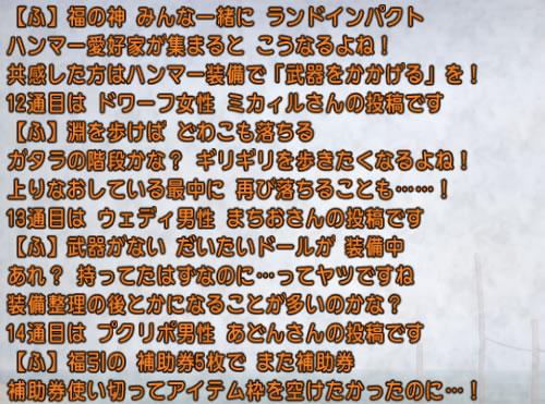 2017_1_10_50