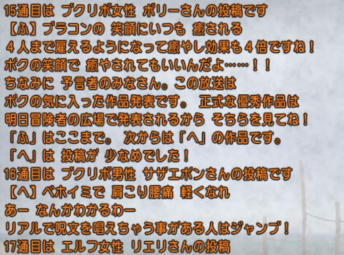 2017_1_10_51