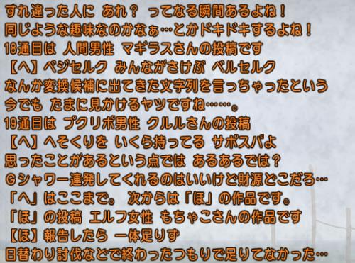 2017_1_10_52