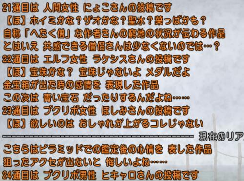 2017_1_10_53