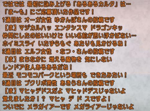 2017_1_10_55