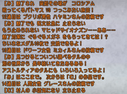 2017_1_10_58