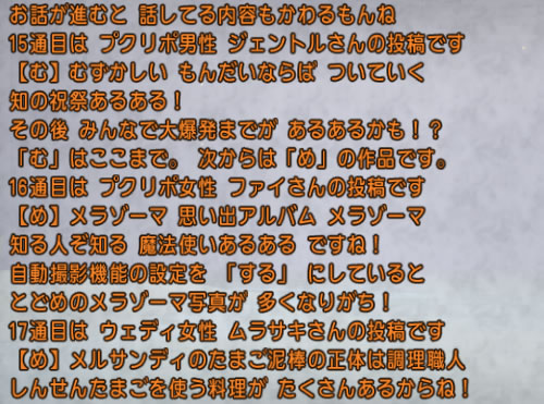 2017_1_10_59