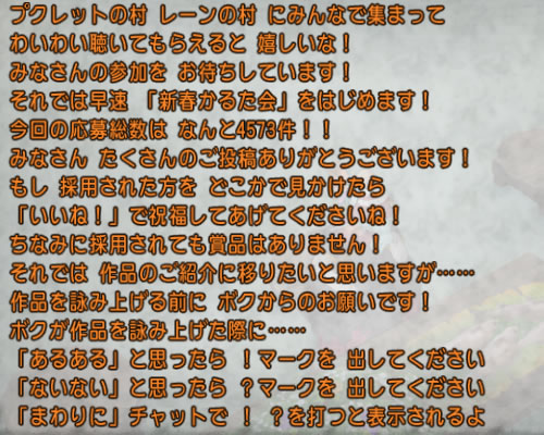 2017_1_10_6
