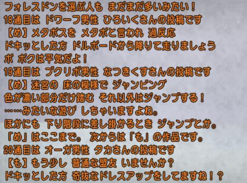 2017_1_10_60