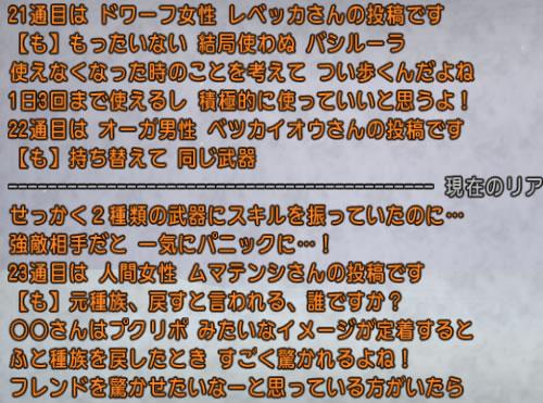 2017_1_10_61