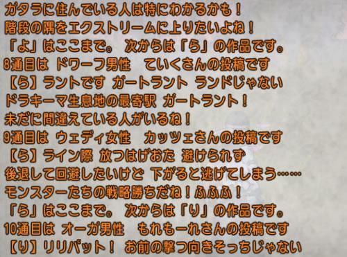 2017_1_10_65