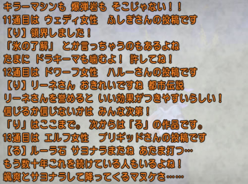 2017_1_10_66