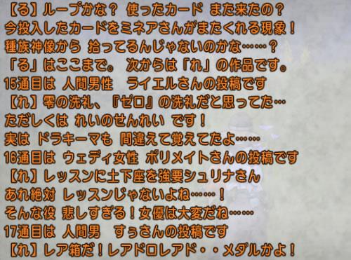 2017_1_10_67