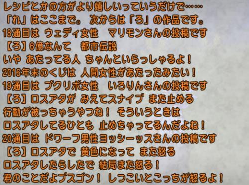 2017_1_10_68