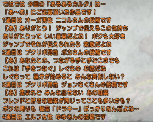 2017_1_10_7