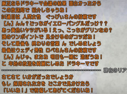 2017_1_10_70