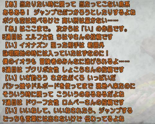2017_1_10_8