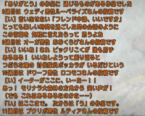 2017_1_10_9