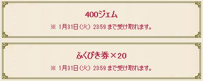 2017_1_28_3