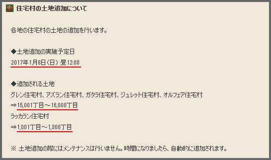 2017_1_6_1