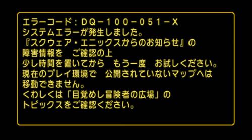 2017_1_8_4