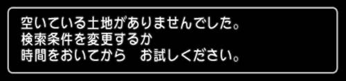 2017_1_8_7