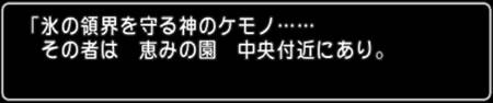 2017_5_5_3